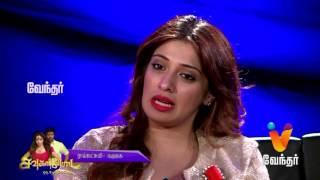 Sowkarpettai Movie Team Interview | Sri Khanth, Lakshmi Rai | Vendhar Tv