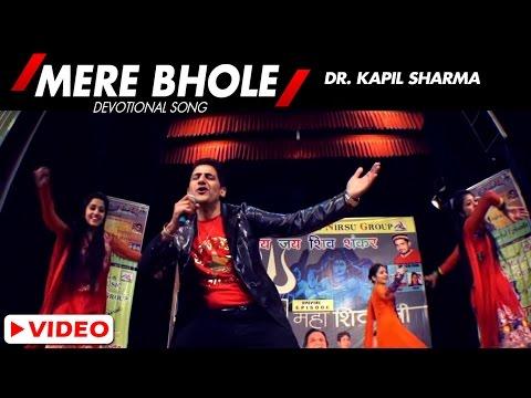 mere-bhole-devotional-song-|-dr.-kapil-sharma-|-jai-jai-shiv-shanker-|-sms-nirsu