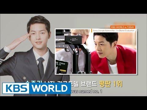 KBS WORLD e-TODAY [ENG/2017.08.16]
