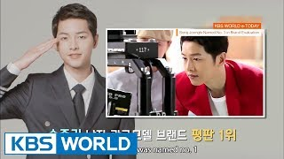 KBS WORLD e-TODAY [ENG/2017.08.16]