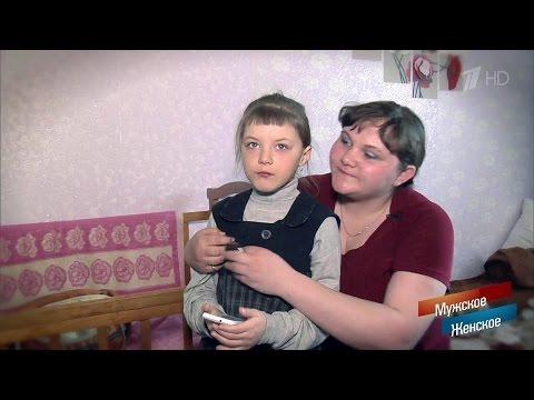 Мужское / Женское - Безотцовщина. Выпуск от18.05.2017