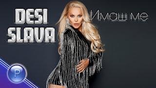 dESI SLAVA / Деси Слава - анонс 2 за концерта в