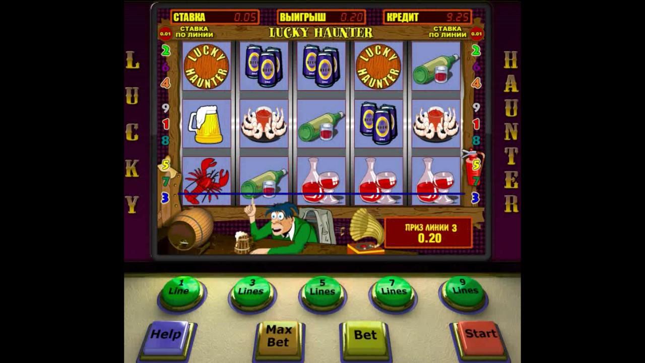 Игровые автоматы lucky haunter пробки крышки эротические игровые автоматы играть онлайн