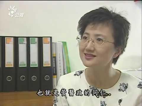 和平風暴─紀錄片 (2003年SARS和平醫院實錄)