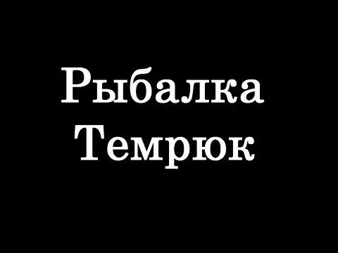Отдых в Крыму -