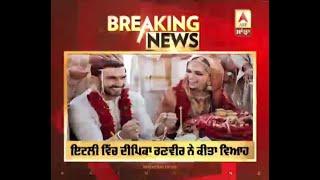 Deepika Padukone Ranveer Singh Marriage pictures revealed