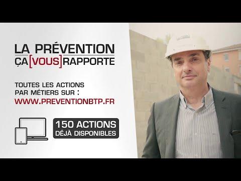 Des protections de trémies pour éviter le grand saut