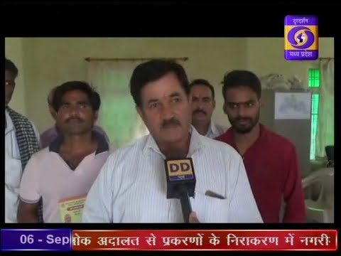 Ground Report Madhya Pradesh: Soil Health Card Scheme VIDISHA