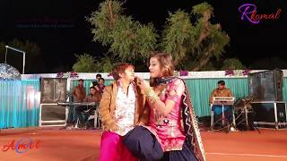 कोमल रंगीली : Or kya bache ki jaan lewgi song performance by komal rangili