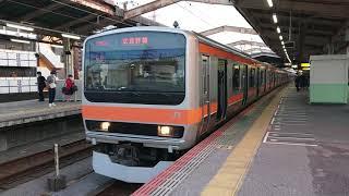 E231系0番台MU1編成(元B901編成) 府中本町行き 西船橋駅発車