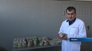 Կոթիի պահածոների գործարանն  ամսական 2 տոննա արտադրանք է տալիս