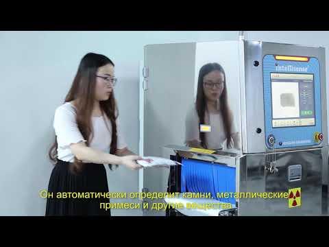 Металлоискатель пищевой промышленности, металлоискатели для пищевых продуктов