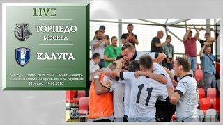 Torpedo Moscow vs Kaluga full match