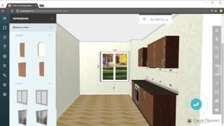 видео 3D конструктор кухни