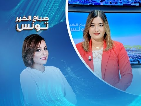 Sbeh El Khir Tounes Du mardi 27 Mars 2018 - Nessma TV