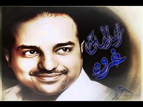 22673610c راشد الماجد غروه - YouTube
