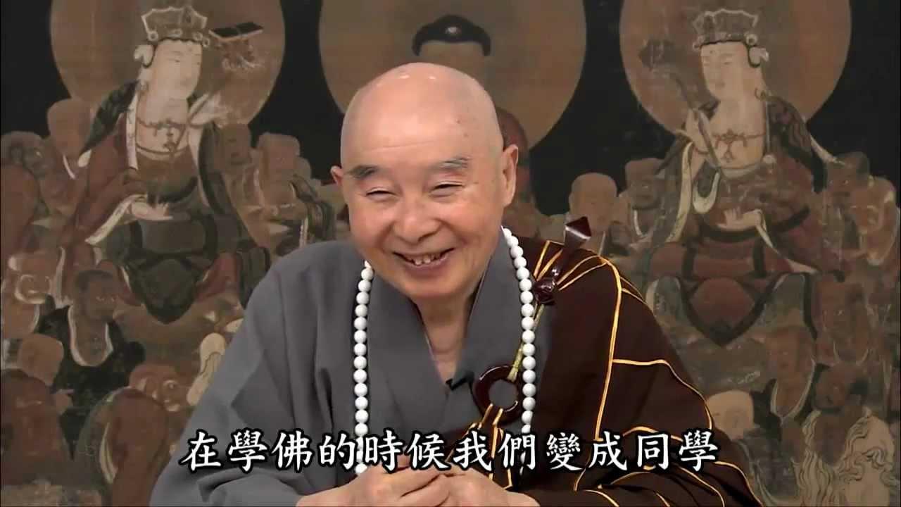 佛度有緣人 - YouTube