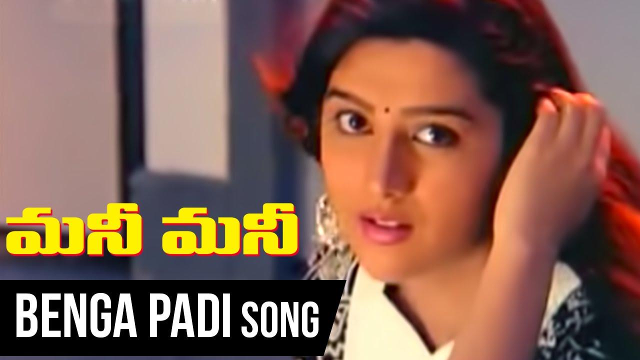 Padi Padi Leche Manasu Telugu Movie (2018)