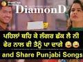 Diamond Funny Song | Gurnam Bhullar | New funny  Punjabi Songs 2018 | Latest Funny Punjabi Song 2018