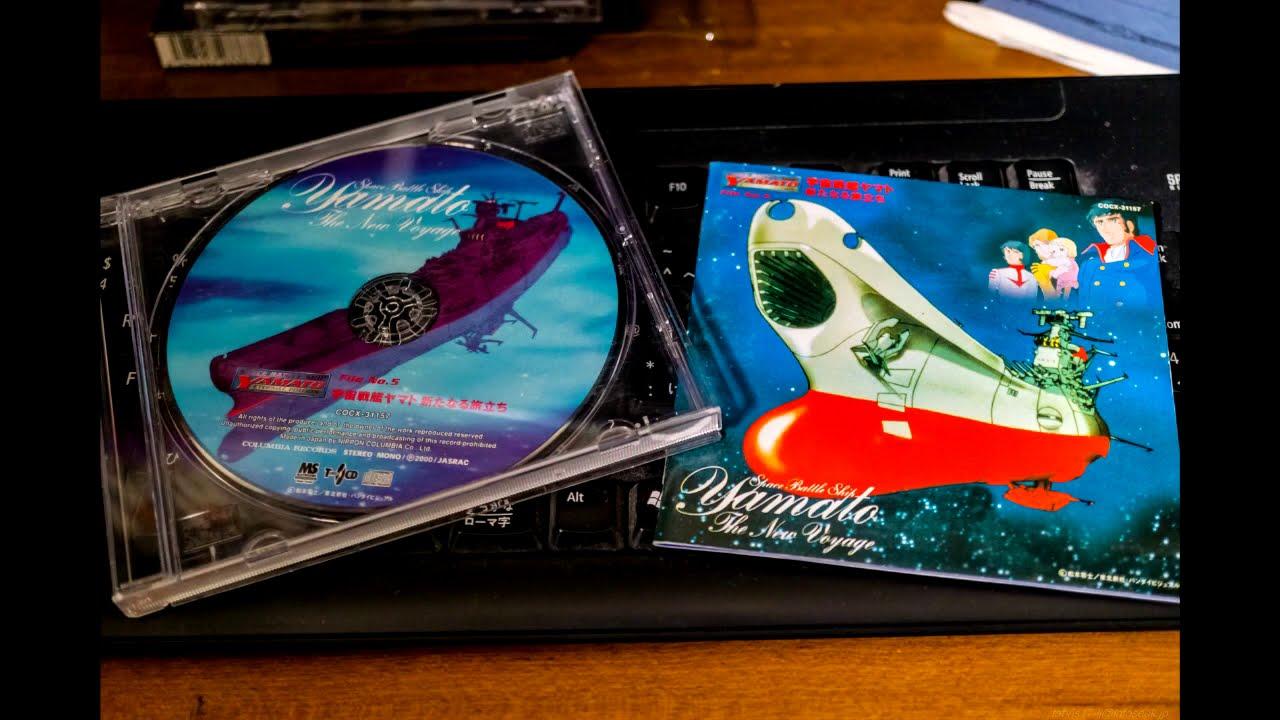 """""""Great Battle-Gorba,Dessler,Yamato"""" The New Voyage/「大戦争-ゴルバ・デスラー・ヤマト」耳コピ・新たなる旅立ちより"""