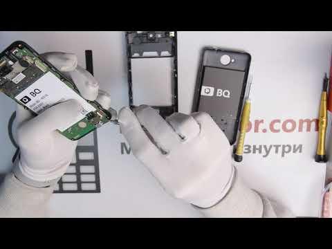 Инструкция как разобрать BQ Fox Easy 4501G