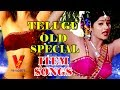 SPECIAL TELUGU CLUB SONGS | JUKEBOX | V9 VIDEOS