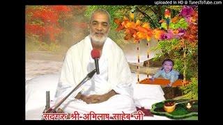 08(MP3)_Sri Puran~ 28-9-95-Vairagya Satak