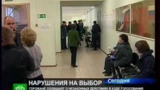 НТВ новости 05_12 Мск и СПб.avi(, 2011-12-06T08:08:42.000Z)