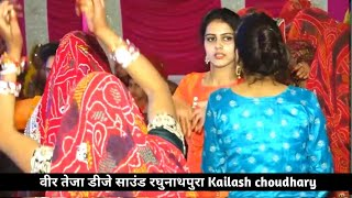 New #Wadding #Dance 2019 | New #Rajasthani Dj song 2019 | #मारवाड़ी डांस वीडियो#Marwadi #Dance