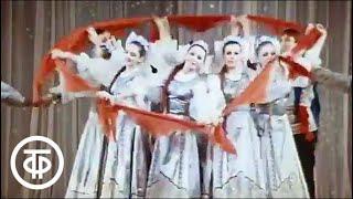 Русские узоры Ансамбль Березка 1980