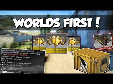 WORLDS FIRST GLOVES UNBOXING FROM NEW CLUTCH CASE?! ASTRALIS 200 IQ STRAT!! - TWITCH CLIPS
