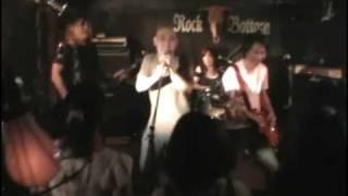 [つちふまず] ハイロウズ カバー 2010.07.04 東京押上 ROCK BOTTOMにて...