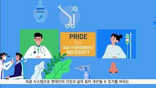 가자마이엔티(주) 회사 소개 영상 / KAZAMAENT…