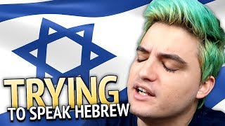 TRYING TO SPEAK HEBREW! THANK YOU ISRAEL!!!