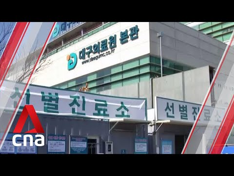 COVID-19: South Korea reports first death and 53 new cases in single day