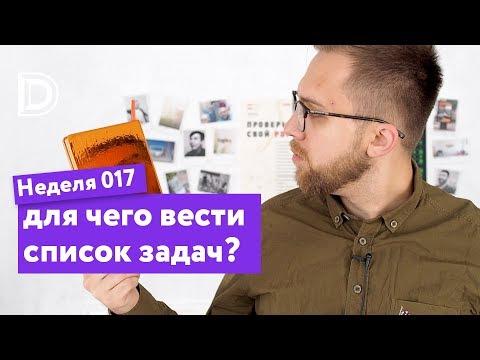 Орлов . Менеджмент: Электронный учебник