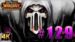 World of Warcraft - Warlords of Draenor - Рейд Верховный Молот - Подъем Императора #129