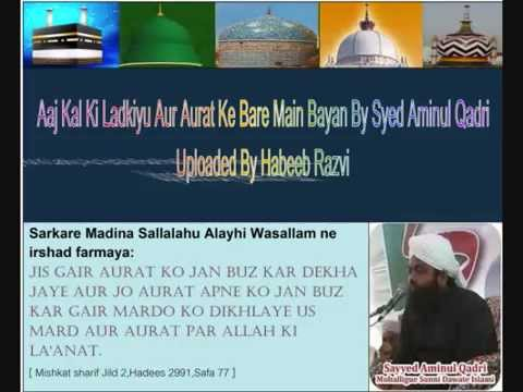 Aaj Kal Ki Ladkiyu Aur Aurat By Syed Aminul Qadri