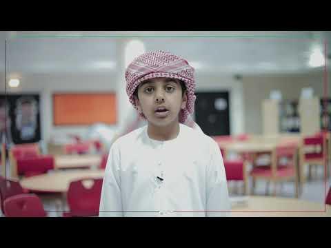 برنامج المبرمج الإماراتي في منطقة الظفرة في أبوظبي 2019