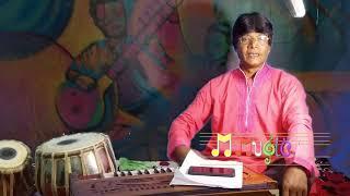 কিভাবে রেওয়াজ করবেন, how to practice  rewaj, রেওয়াজের নিয়ম, pt sunil chakraborty