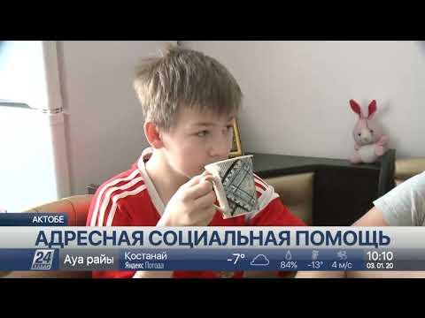 Выпуск новостей 10:00 от 03.01.2020