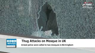 Armed police rush to Birmingham mosque after thugs attack Muslims