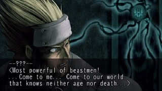 Bloody Roar 3 (PlayStation 2) Arcade as Gado