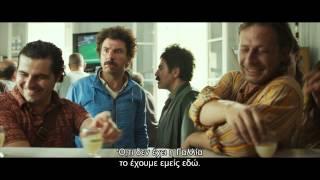 VIVE LA FRANCE (ΕΙΝΑΙ ΤΡΕΛΟΙ ΑΥΤΟΙ ΟΙ ΓΑΛΛΟΙ ) - TRAILER (GREEK SUBS)