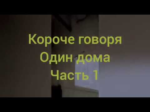 Угадай Что from YouTube · Duration:  6 minutes 56 seconds