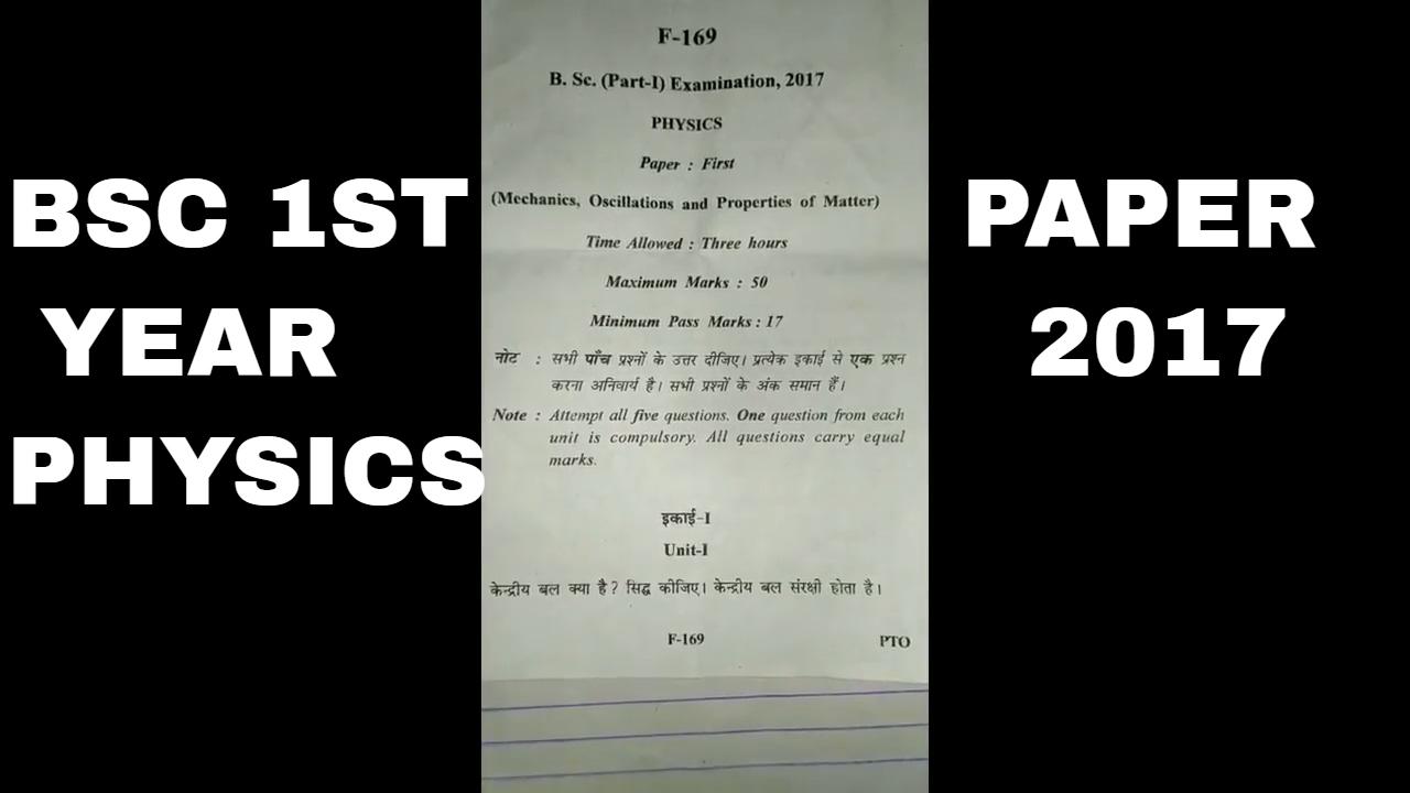 b sc 1st year physics question paper 2017 mgsu youtube