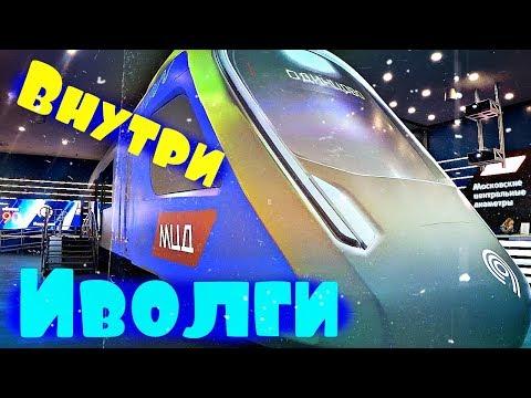 МЦД - МОСКОВСКИЕ ЦЕНТРАЛЬНЫЕ ДИАМЕТРЫ  ❌ запуск в конце 2019 // Путин на открытии