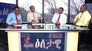 ESAT Eletawi Thu 17 Jan 2019