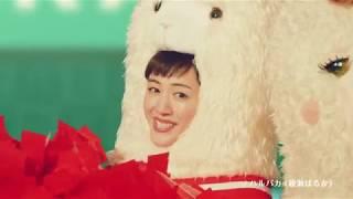 綾瀬はるか出演CM「5 29開幕」篇 綾瀬はるか 検索動画 17