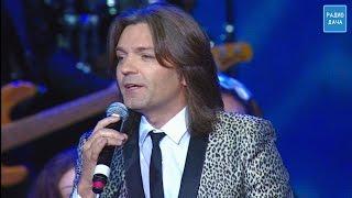 Дмитрий Маликов - Звезда моя далекая [Disco Дача 2014]